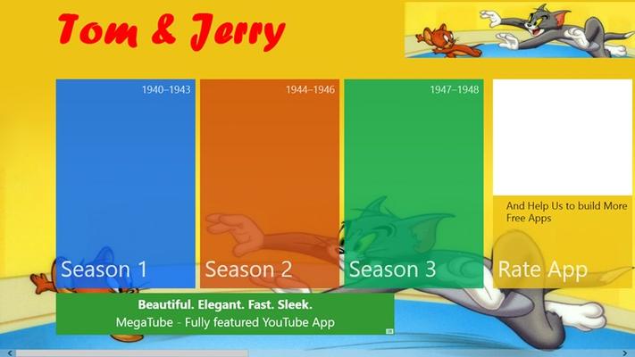 Main Screen Season List