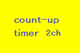 count-up timer 2ch