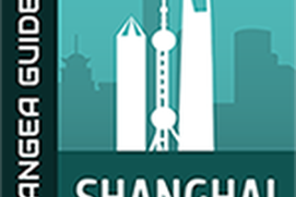 Shanghai Travel - Pangea Guides