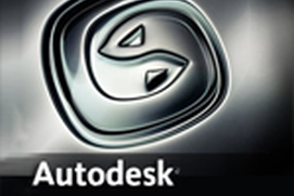 Autodesk 3Ds Max 2013 Training Video