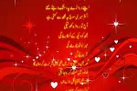 Farsi music videos
