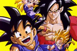 Dragon Ball GT Video Full Episodes