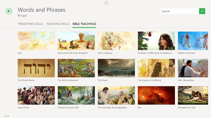 Choose from several categories of words and phrases.