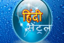 Hindi Central