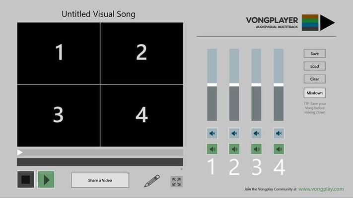 Vongplayer start screen