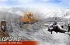 Helicopter Pilot Air Attack - Battlefield Gunship