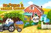 Dr. Panda's Veggie Garden for Windows 8