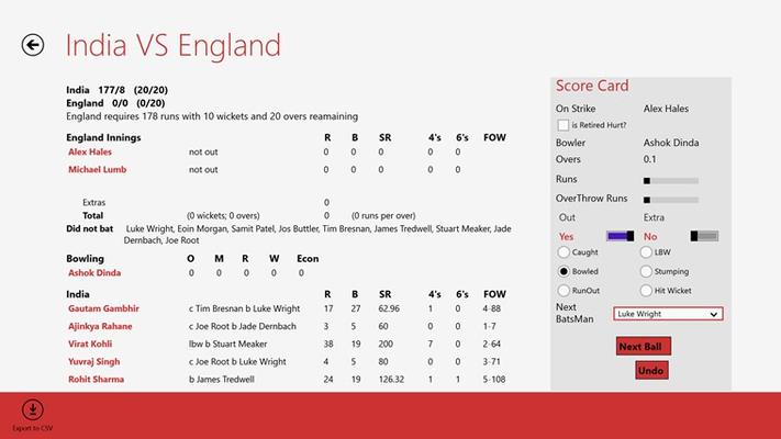 Match Scoring Screen