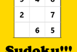 Sudoku!!!