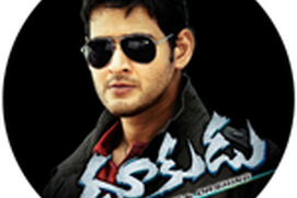 Superstar Prince Mahesh Babu
