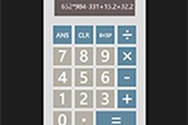 Magnificent Calculator
