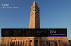 Choose from a selection of backgrounds featuring mosques from around the Muslim world.
