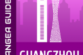 Guangzhou Travel - Pangea Guides
