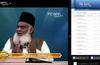 Peace TV Live - Urdu - Dr. Israr Ahmed