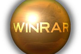 WinRAR The Ultimate Unzip File