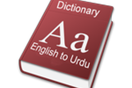 UrduDictionary