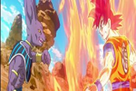 Dragon Ball Super Wiki