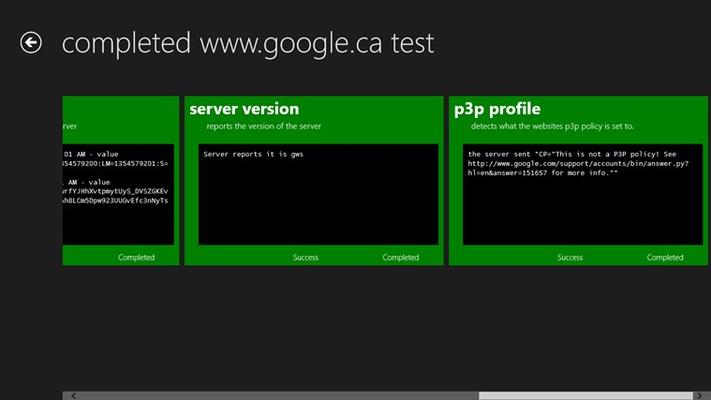 Test completion information - a web test against a popular web server