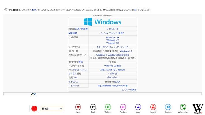 Japanese language article example...