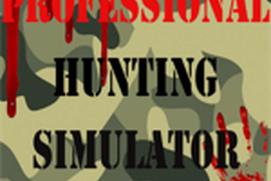 Professional Hunting Simulator