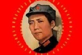 Poetry of Mao Zedong
