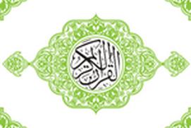 Moshaf