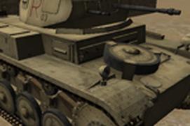 Desert Tank War
