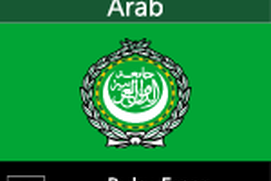Belajar Bahasa Arab-Buku Frase