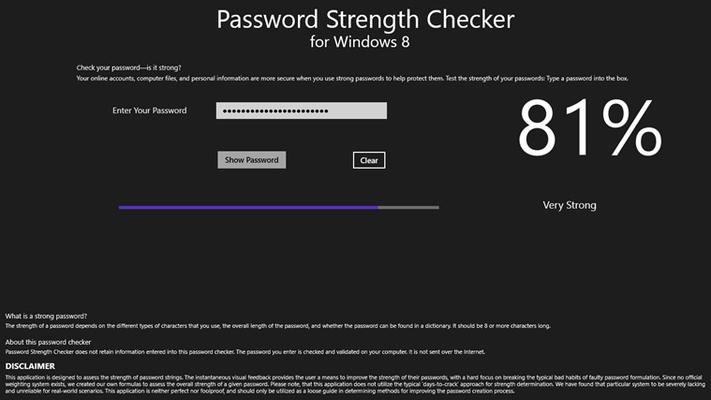 Hide Password
