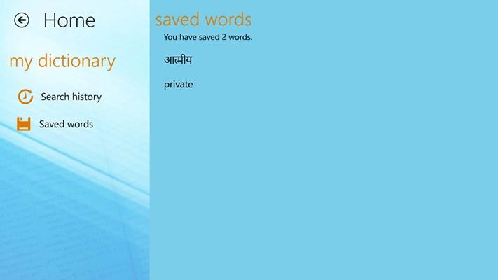 Hinkhoj Hindi English Dictionary for Windows 8