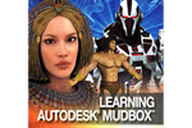 Autodesk Mudbox 2012 Essential Training