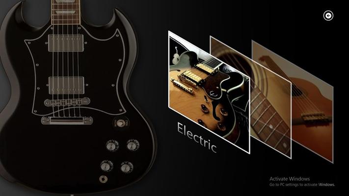 Guitar Menu Screen