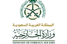 MOFA KSA