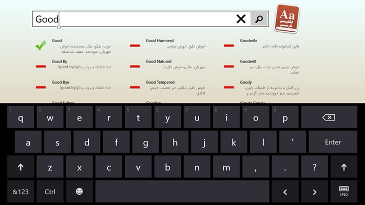 Persian Dictionary for Windows 8