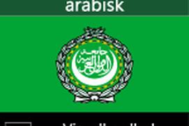 Lær arabisk-Visuell ordbok