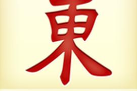Chinese Match Puzzle PRO