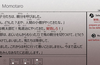 Read Japanese for Windows 8