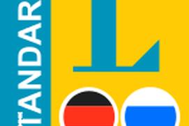 Russian-German Langenscheidt Standard Dictionary