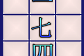 Sudoku Solver With Colors