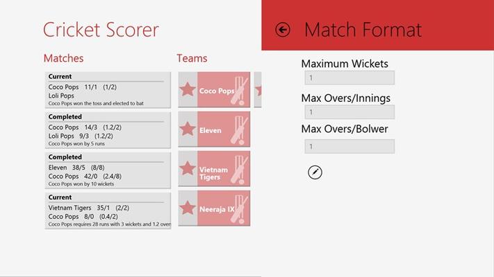 Match Format Settings Screen