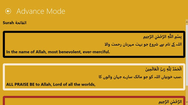 Advance view in which reader can read in three languages, Arabic, English and Urdu. Urdu is specially added for Indian and Pakistani readers and all those who understand this language.