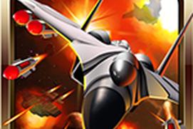 Air Combat 3D