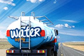 Water Supply Simulator