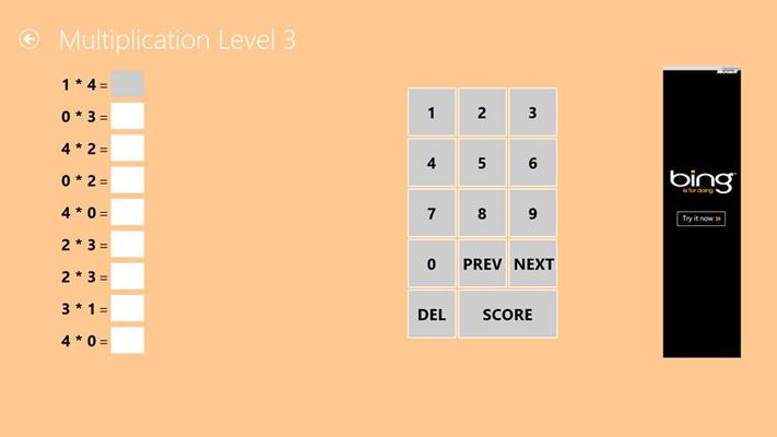 Multiplication practice screen