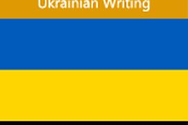Learn Ukrainian Writing by WAGmob