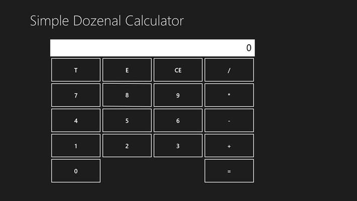 The calculator in Full landscape mode.