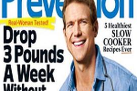 Useful Health Magazines