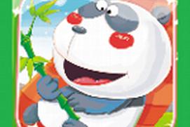 爱吃竹子的熊猫