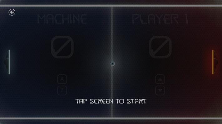 Init Screen