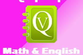QVprep Math English Grade 9